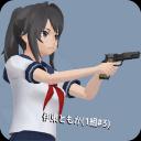 校园女生模拟器中文最新版