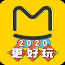 马蜂窝旅游2020