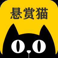 悬赏猫手机网页版