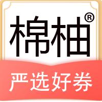 棉柚严选手机版