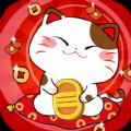 快乐金币猫红包版
