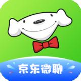 京东微聊app最新版