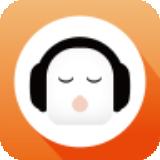 懒人听书免费听app