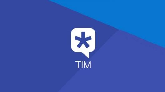 腾讯TIM3.0功能介绍