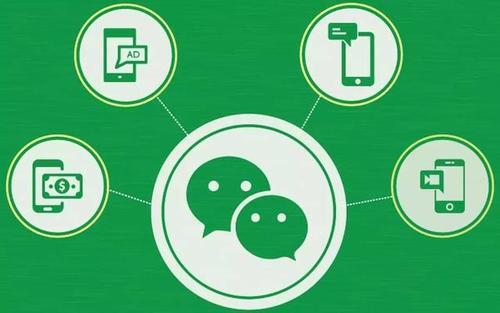 微信更新后聊天记录怎么恢复