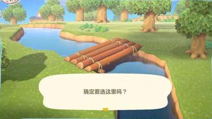 《集合啦动物森友会》桥梁怎么拆除 桥梁拆除方法介绍