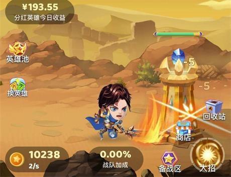 王者联盟合成首码是什么 合成游戏首码获取方法
