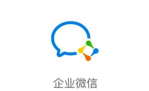 企业微信朋友圈在哪
