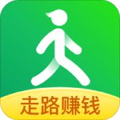 爱走路红包app