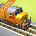 火车大亨模拟器汉化版