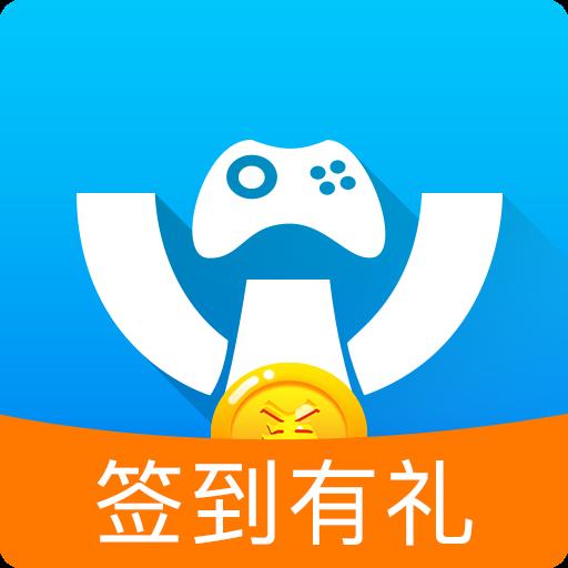 飞烁游戏平台免费版
