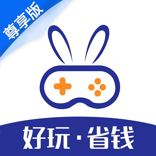 巴兔游戏手机免费版