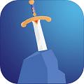 亚瑟王之剑首发版