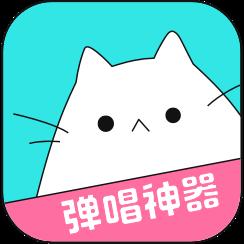 猫爪弹唱音乐交友app最新版