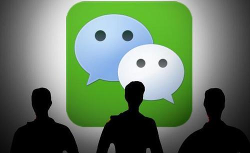 微信公众号标签是什么