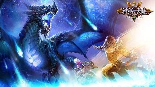 新神魔大陆怎么删除角色
