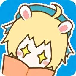 羞羞漫画2.5.7版