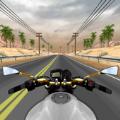 超级摩托车模拟器3D游戏最新版