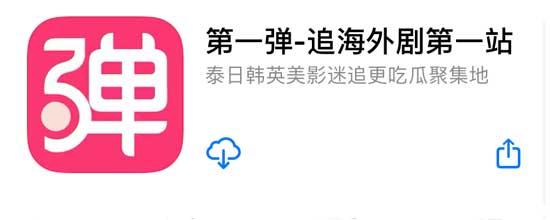 第一弹app为什么登录不了