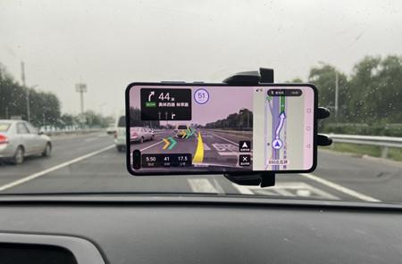 高德地图ar实景导航支持什么手机