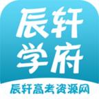 辰轩学府文库下载站
