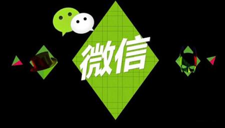 微信粤语语音怎么转换成文字