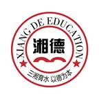 湘德教育开学第一课2020年版