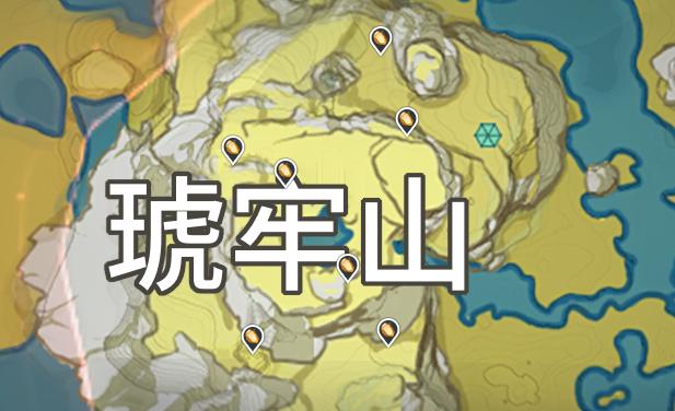原神石珀分布攻略 推荐石珀最多的位置