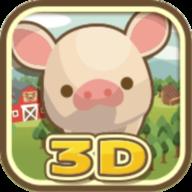 养猪场3D