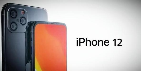 iPhone12手机5G网络怎么开启