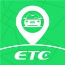ETC出行安卓手机版