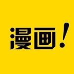 彩虹漫画app