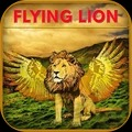 飞狮模拟器