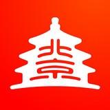 北京通app