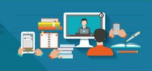 在线教学软件有哪些