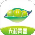 光和青春教育机构app