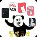 肾虚五连app在线下载