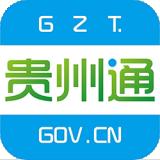 贵州通app