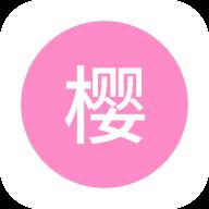 樱花动漫1.5.4.2