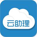 云助理中国人寿app