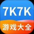 7k7k手机游戏盒子