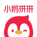 小鹅拼拼app下载