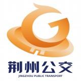 荆州公交手机版