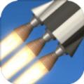 火箭航天模拟器3D版