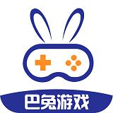 巴兔游戏盒子最新版