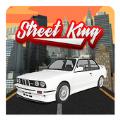 街头霸王赛车最新版