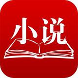 悦创小说手机版