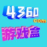 4360游戏盒app