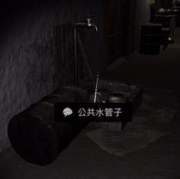 孙美琪疑案周静五级线索公共水管子在哪里
