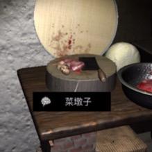 孙美琪疑案周静五级线索菜墩子在什么地方
